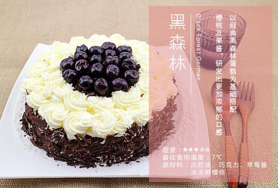 开蛋糕店培训-教你如何开一家蛋糕店01