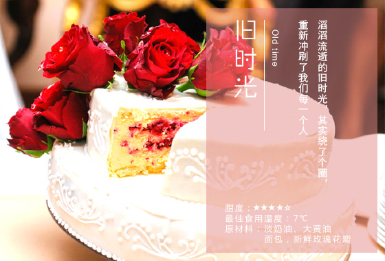 开蛋糕店培训-教你如何开一家蛋糕店05