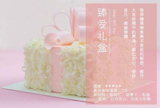 开蛋糕店培训-教你如何开一家蛋糕店09