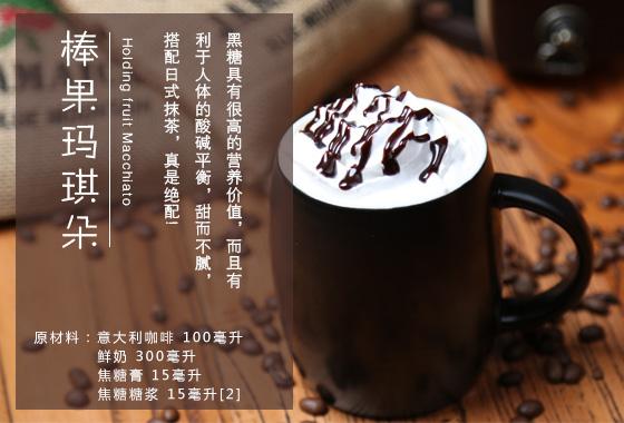 开咖啡店培训-教你如何开一家咖啡店01