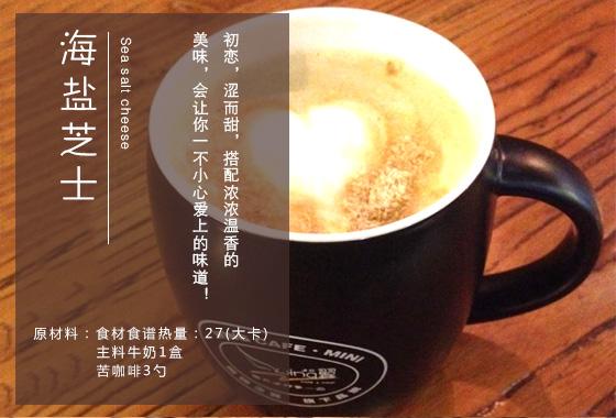 开咖啡店培训-教你如何开一家咖啡店02