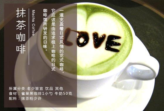 开咖啡店培训-教你如何开一家咖啡店03