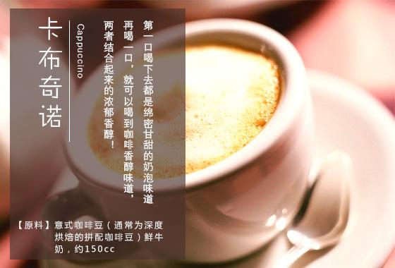 开咖啡店培训-教你如何开一家咖啡店05