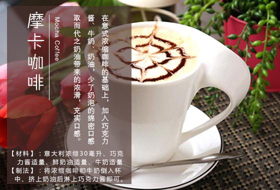 开咖啡店培训-教你如何开一家咖啡店06