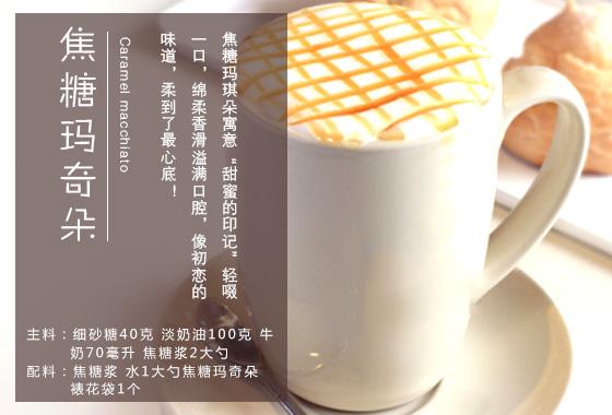 开咖啡店培训-教你如何开一家咖啡店07