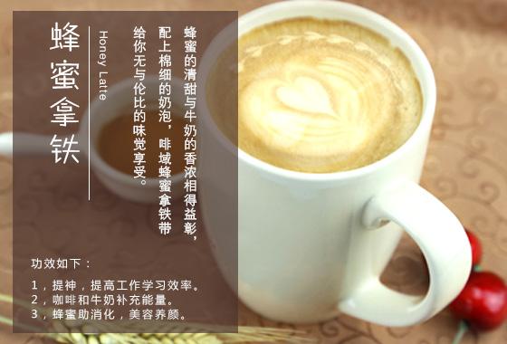 开咖啡店培训-教你如何开一家咖啡店08