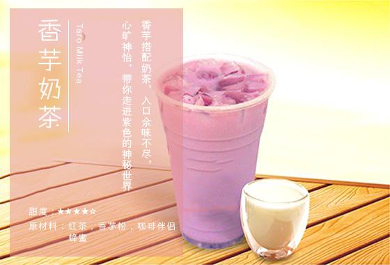 开奶茶店培训-教你如何开一家奶茶店02
