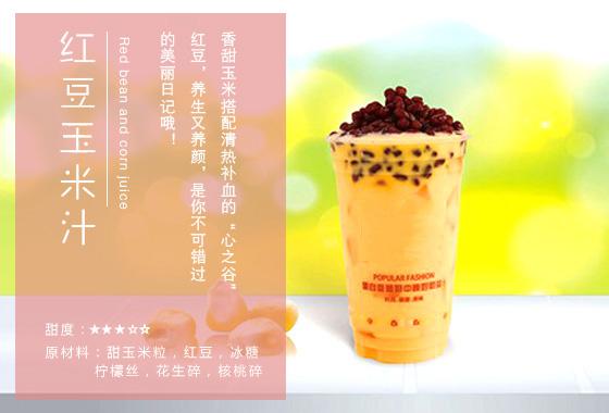 开奶茶店培训-教你如何开一家奶茶店08