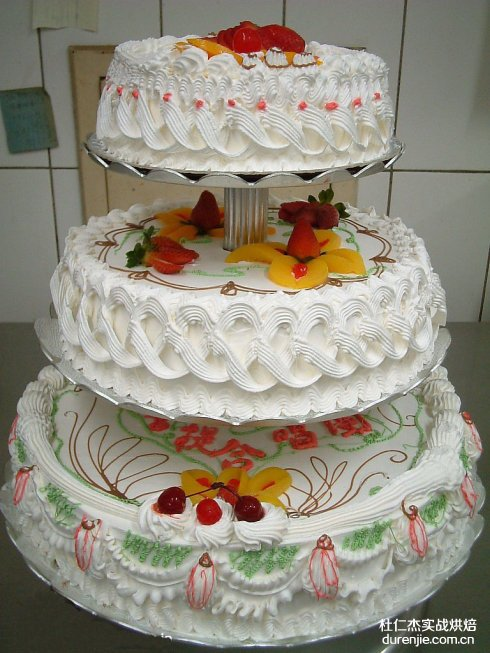 西点蛋糕师有节假日吗 工作时间是不是朝九晚五