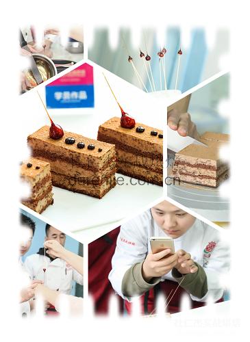 杭州糕点学校排名