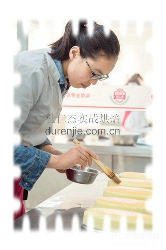 糕点师学费多少钱