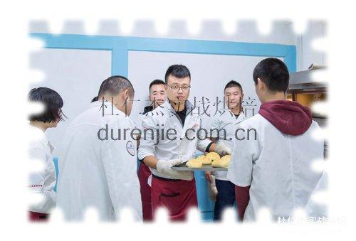 西点蛋糕培训前十名学校的学员生活