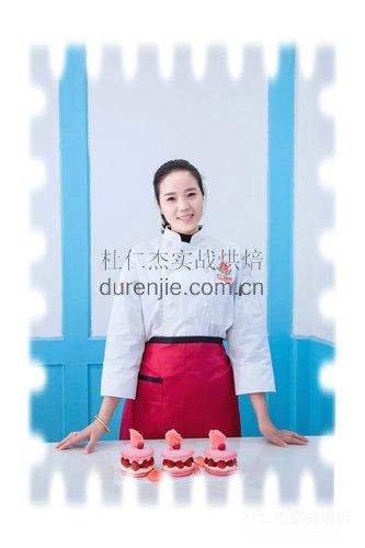 女孩学西点蛋糕技术能找到好工作吗