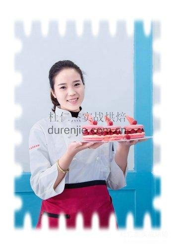 学西点蛋糕的烘焙跟蛋糕有关系吗