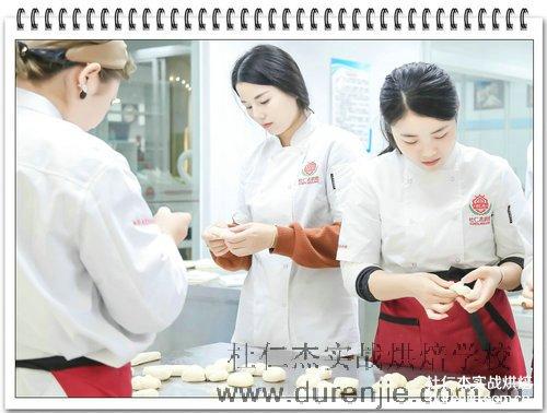西点蛋糕师和面点师有哪些职业岗位可以工作
