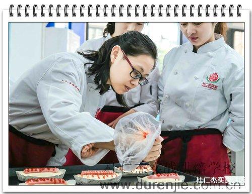 面包师和面点师哪个职业更有前途