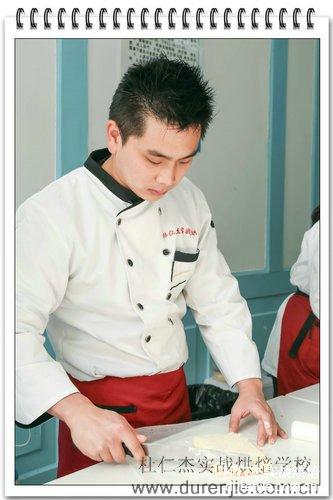 杭州糕点培训学校哪家更好?