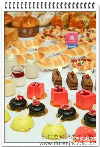 西点蛋糕情缘:杜仁杰给梦想一个起点!