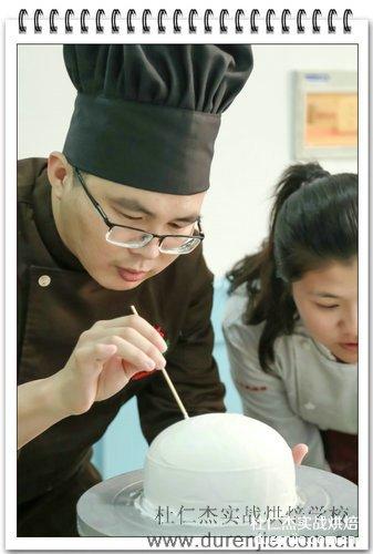 到杭州杜仁杰学西点蛋糕 做烘焙达人