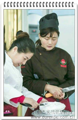 """杜仁杰西点蛋糕课堂 培养""""西点蛋糕将军"""""""