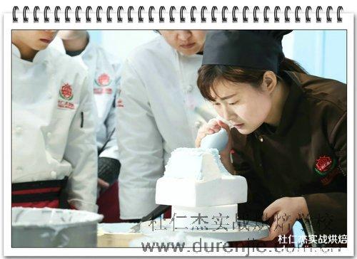杭州杜仁杰西点蛋糕烘焙专业 打造高端时尚西点蛋糕