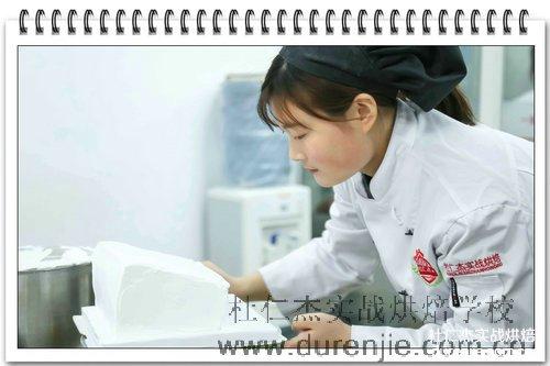杭州杜仁杰实战烘焙学校全国好的西点蛋糕学校好的