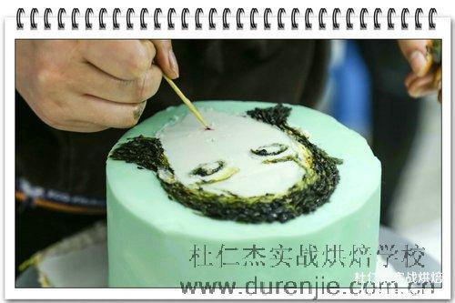 陶艺蛋糕怎么做