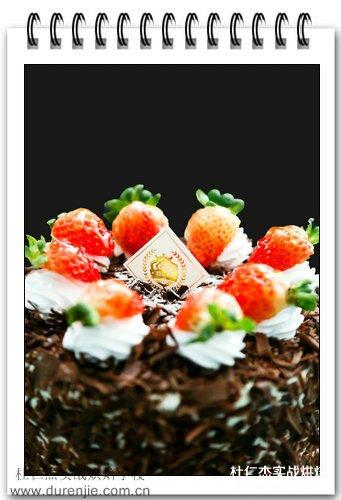 学西点蛋糕 筑梦杭州杜仁杰