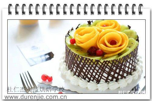 学西点蛋糕就到杭州杜仁杰 拥有美好未来不是梦