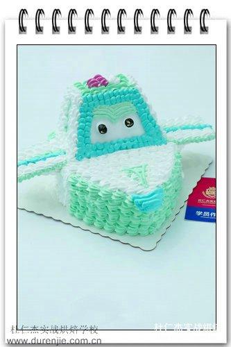 西点蛋糕 让生活更甜蜜