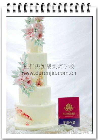 林婉莹:南方妹子烘焙甜蜜西点蛋糕梦