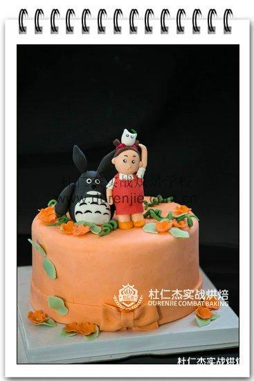 在杭州杜仁杰学西点蛋糕 so easy !