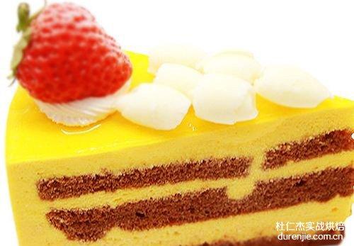 好利来蛋糕培训_好利来蛋糕培训班_好利来蛋糕培训学校