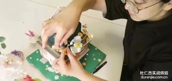 零基础蛋糕培训速成班_蛋糕短期培训