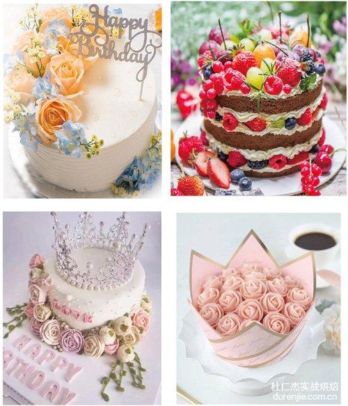 艺术蛋糕装饰培训速成班