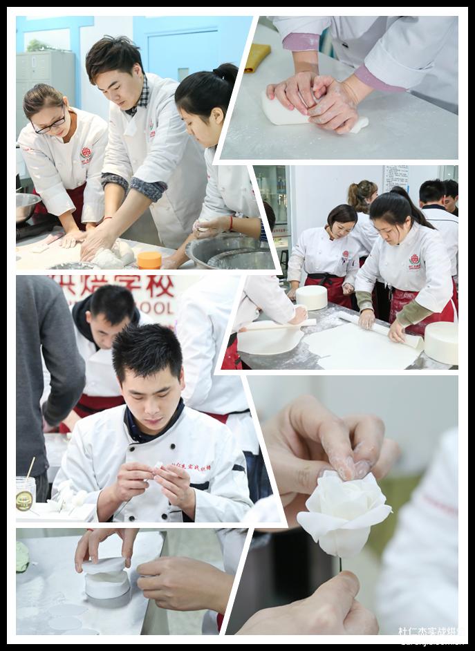 网红85度c蛋糕面包培训开店创业班