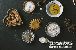 【干货】新手学做蛋糕指南