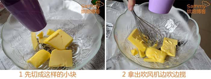 黄油软化 快速软化黄油的方法