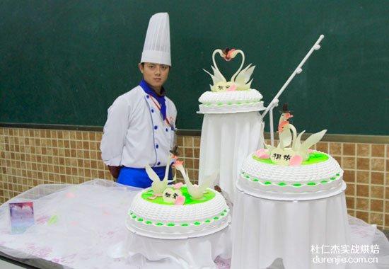 [第八届烹饪大赛]直击西点蛋糕大赛现场