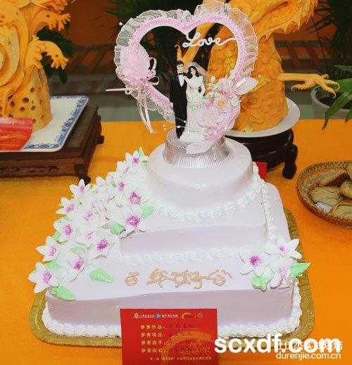 西点蛋糕女孩 《爱的面包魂》