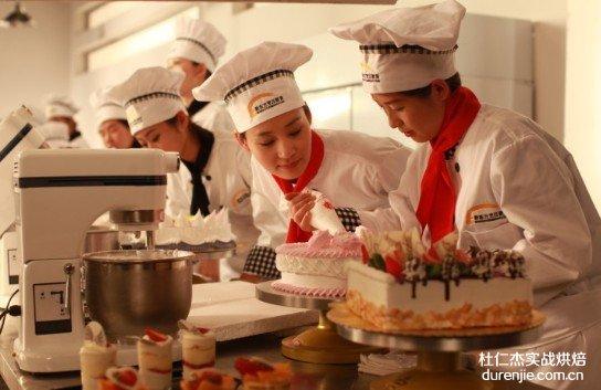 西点蛋糕:一个高薪的行业