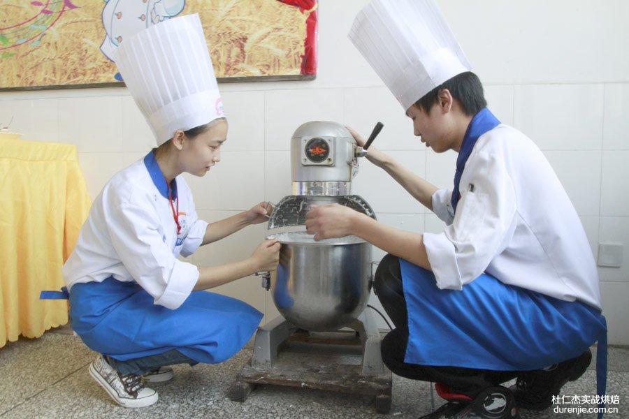 学烘焙,选择学校很重要