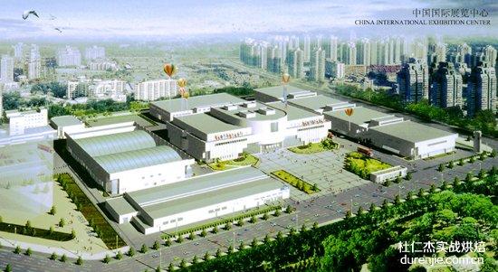 中国国际烘焙展览会将拉大幕 烘焙行业势如破竹