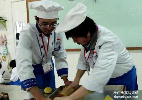 学西点蛋糕 开启人生新的旅程