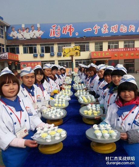 【金牛校区】西点蛋糕裱花竞技 百花齐争艳