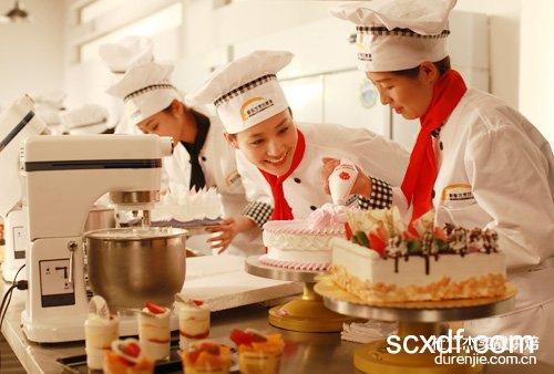 学时尚西点蛋糕 烘焙甜蜜梦想