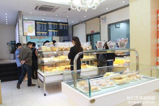 拓展市场调研 杜仁杰致力打造西点蛋糕学院