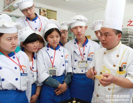 【龙泉校区】西点蛋糕大师带美食来袭 现场烘焙糕点
