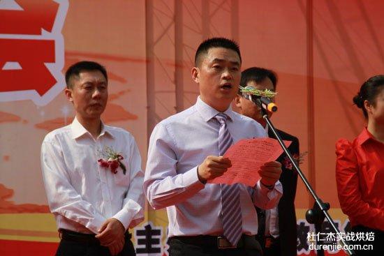 杭州杜仁杰实战烘焙学校第八届大型就业双选会