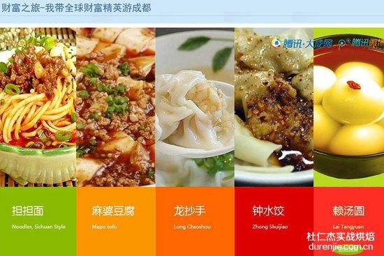 """来杭州参加美食节,让您狂欢""""嗨""""一夏"""